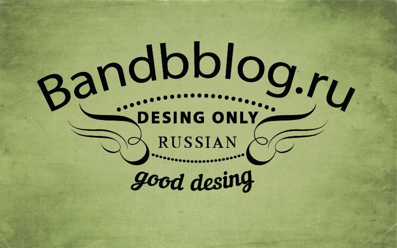 Дизайн логотипа в ретро стиле