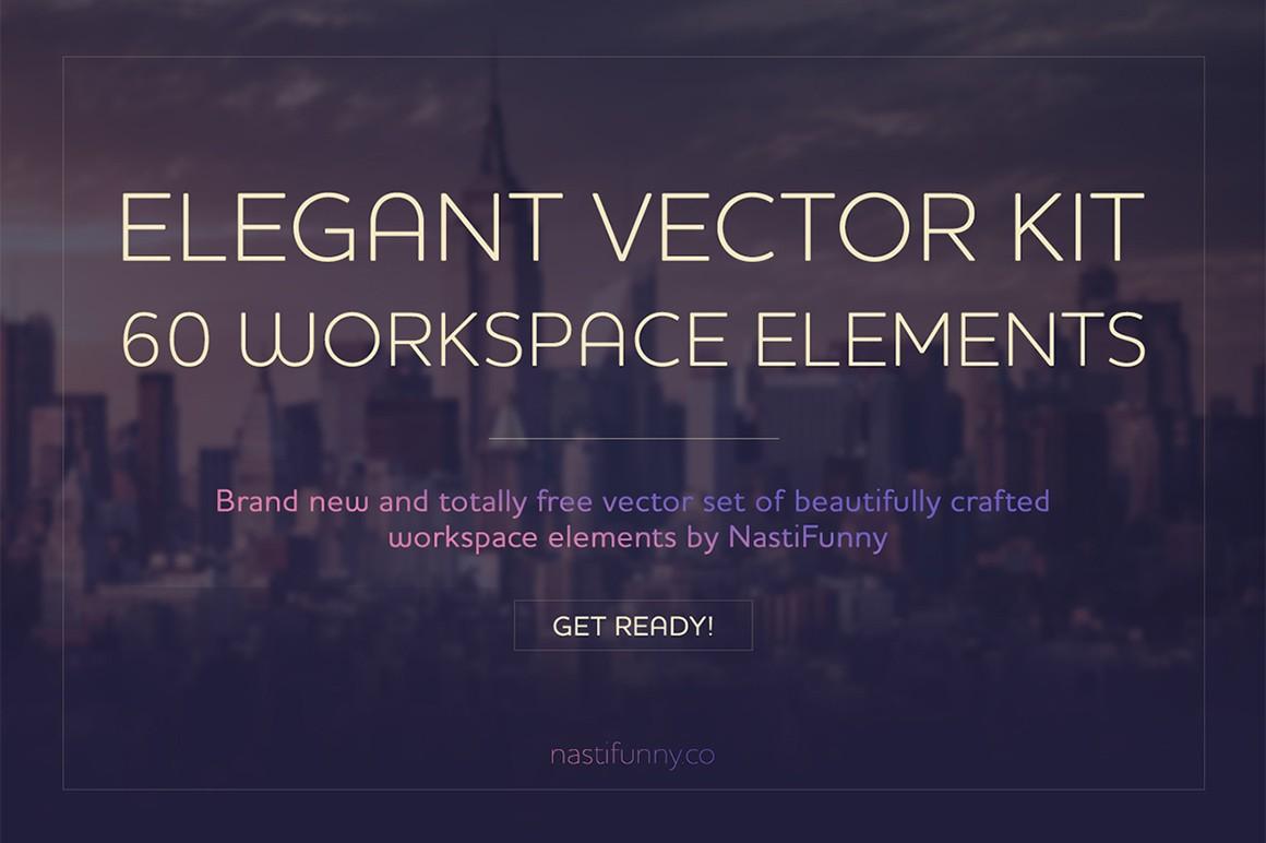 60 векторных элементов