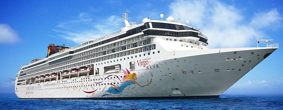 Круизный лайнер SuperStar Virgo (3)